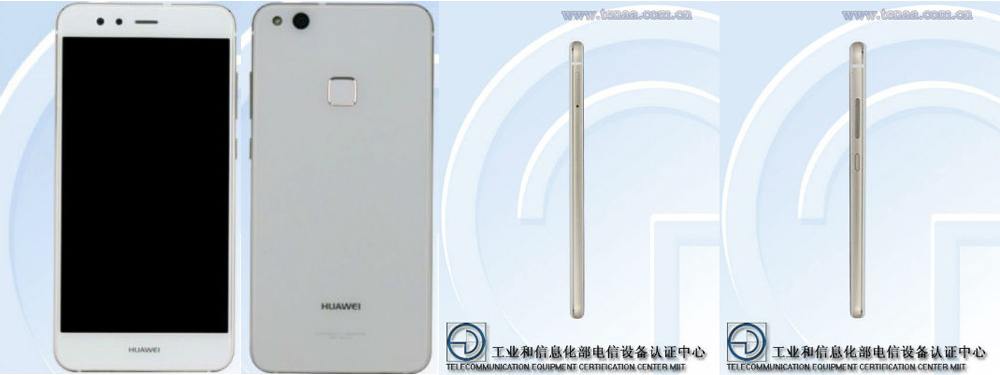Huawei P10, smartphone de alta gama a precio inesperado 2