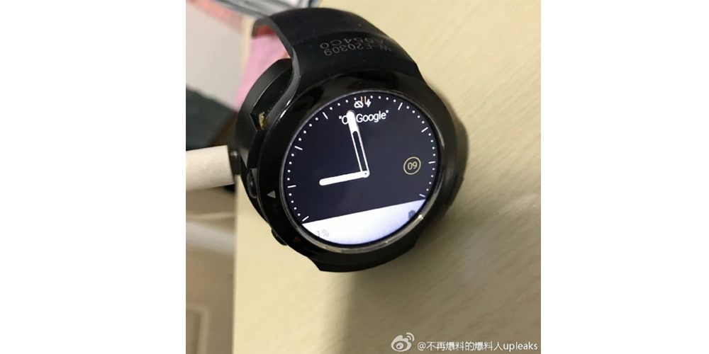HTC confirma abandono proyecto de smartwatch con Android Wear 1
