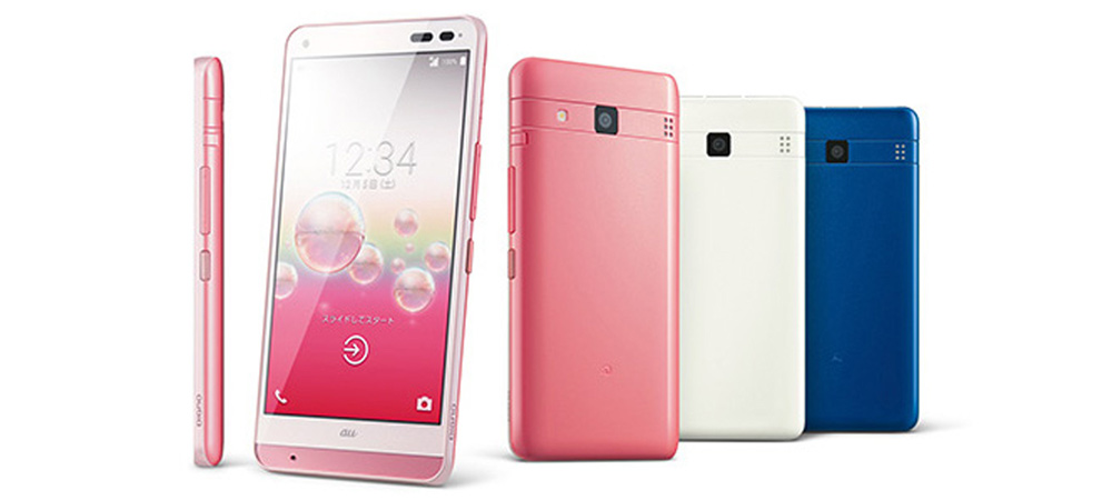 Kyocera launches water-washable smartphone and is called Rafre 2