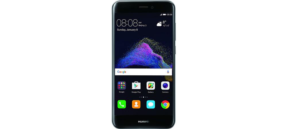 Huawei P8 Lite 2017, especificaciones, mejor precio y extras 1