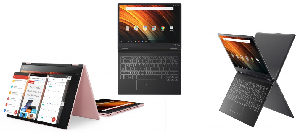 Lenovo Yoga A12 official, a cheap and less powerful Yoga Book 2