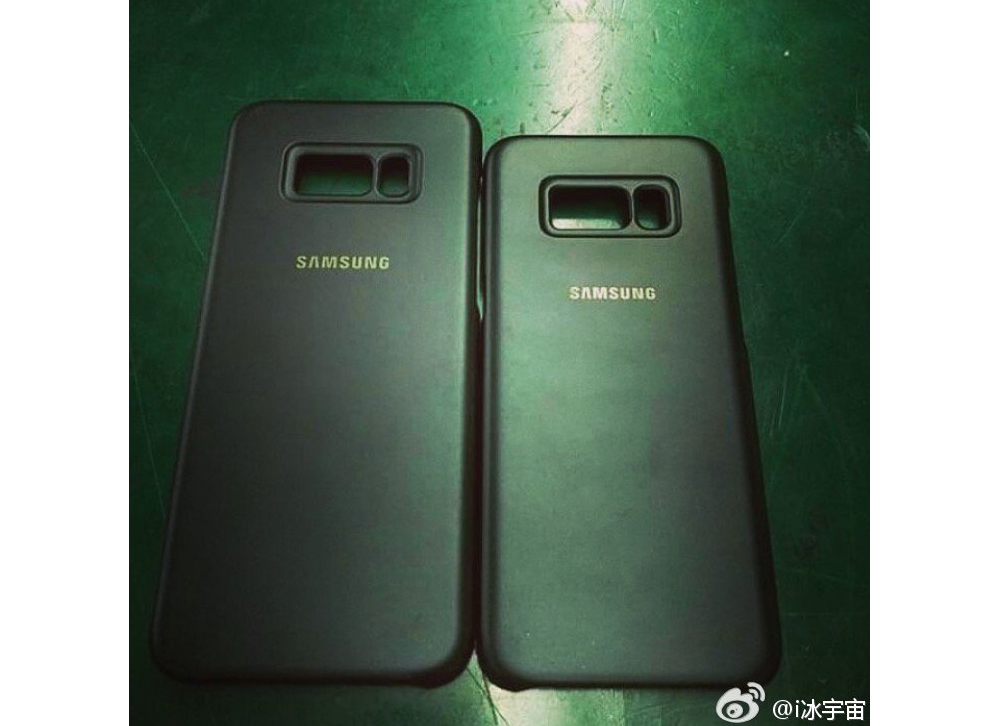Samsung prefers Galaxy S8 Plus versus Galaxy S8 2