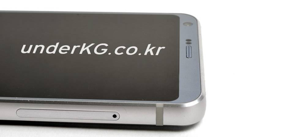 LG G6, smartphone Android com tela grande para o MWC 2