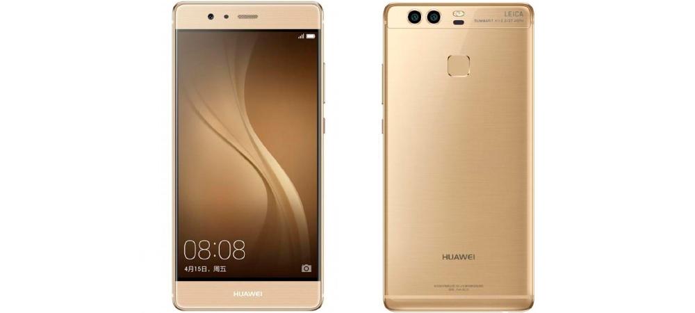 Huawei P9 Plus 1