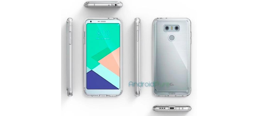 LG G6 promete el mejor sonido posible en un smartphone 1