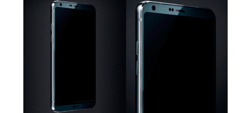 LG G6 promete el mejor sonido posible en un smartphone 2