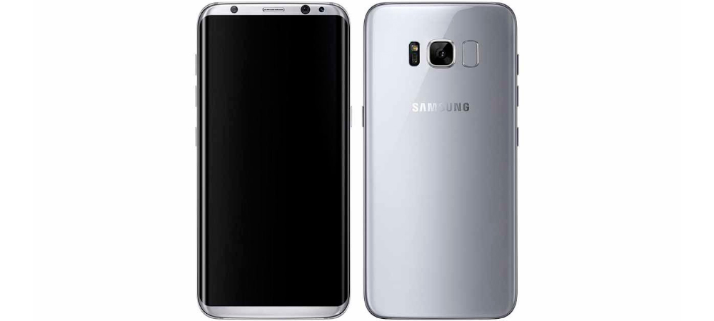 Mobile World Congress 2017: the most anticipated smartphones - Samsung Galaxy S8