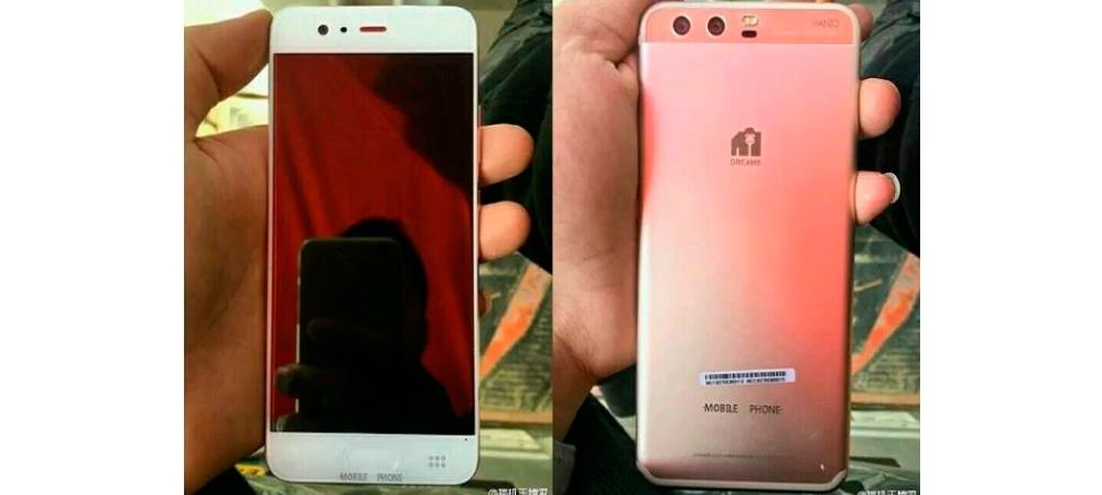 Mobile World Congress 2017: smartphones mais esperados - Huawei P10