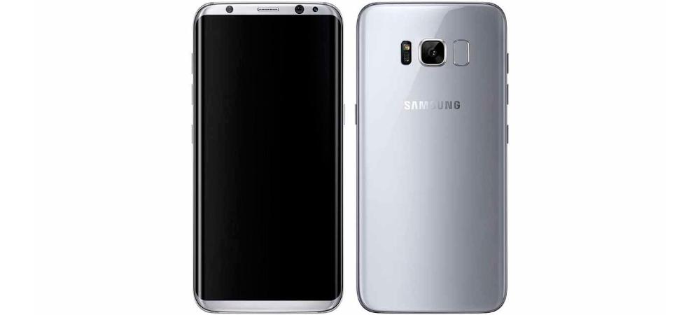 Mobile World Congress 2017: smartphones mais esperados - Samsung Galaxy S8