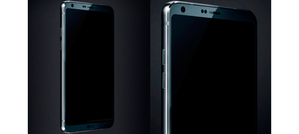 LG G6 promete o melhor audio possivel em um smartphone 1