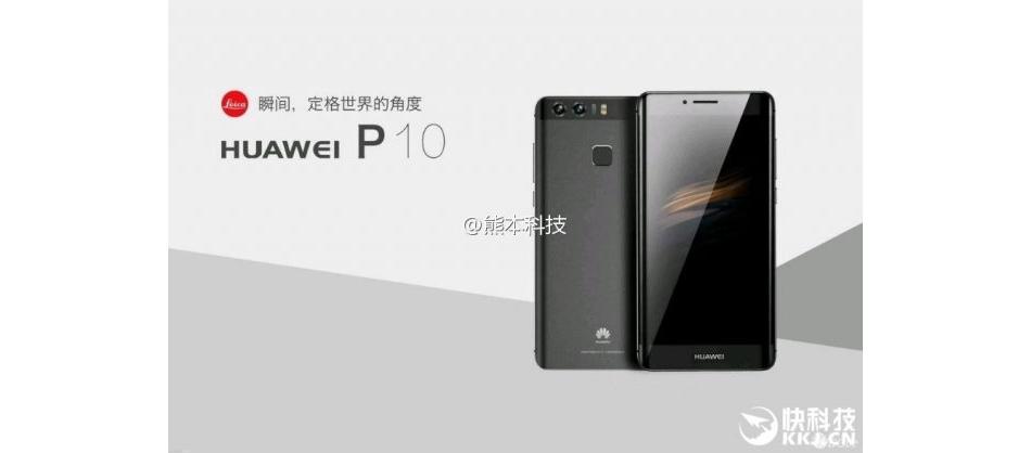 Huawei P10: renders, vídeo, especificaciones y presentación 2