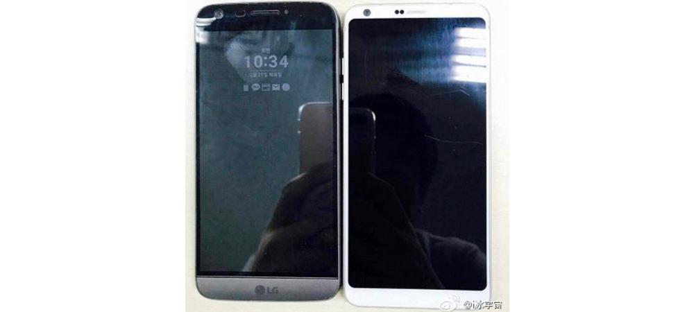 LG G6 versus LG G5 en una fotografía 1