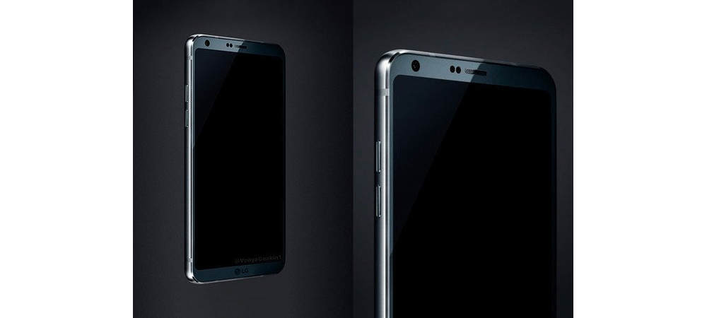 LG G6: First images and video with Full Vision display 1