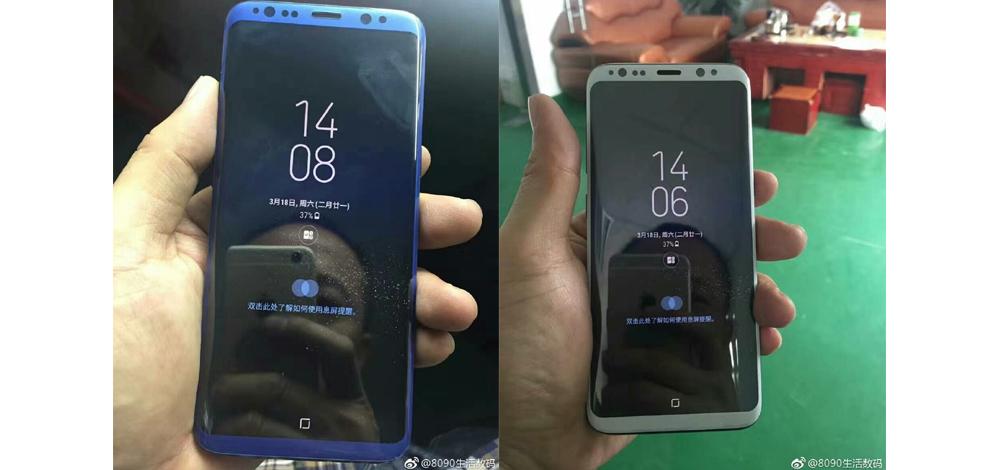 Samsung Galaxy S8 recebe 205.000 pontos em AnTuTu 2