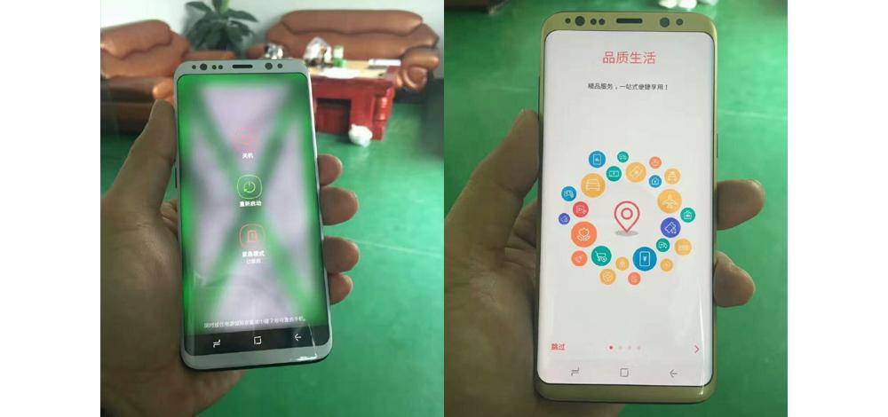 Samsung Galaxy S8 recebe 205.000 pontos em AnTuTu 3