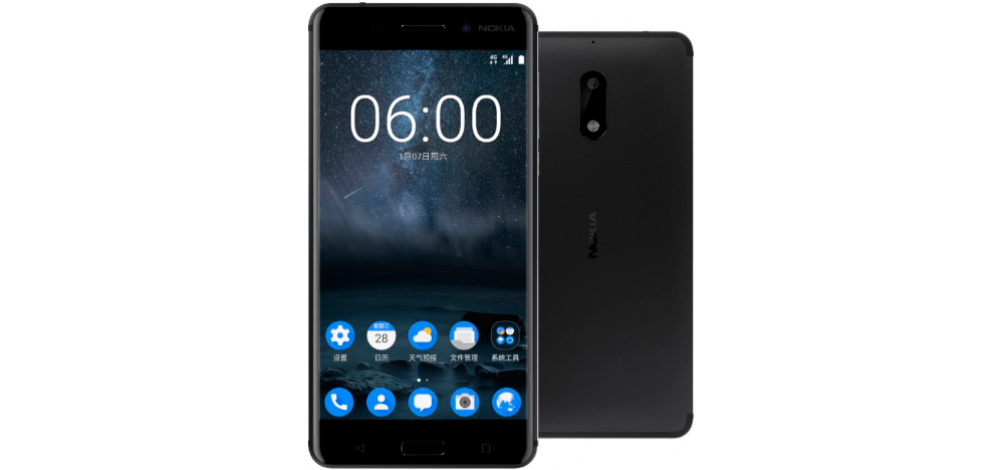HMD prepares launch of the new Nokia with Android in 120 markets 1