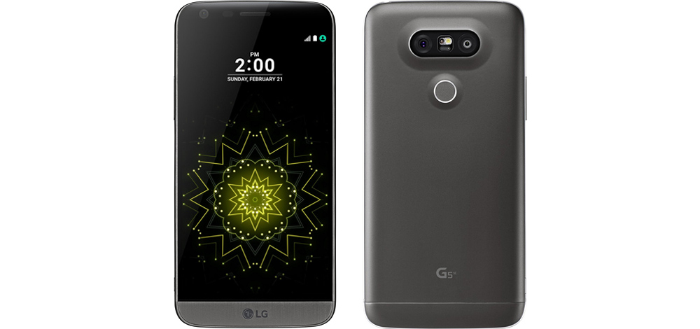 LG G5 SE is updated to Android 7.0 Nougat in Europe 1
