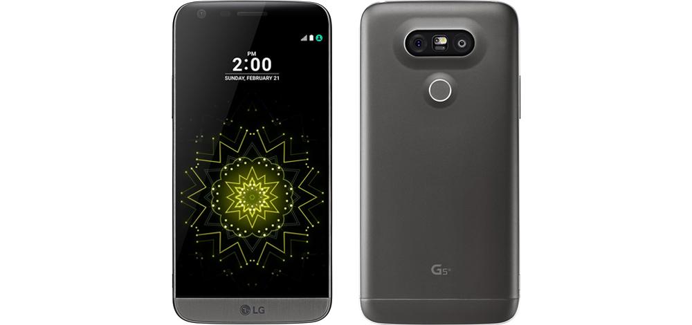 LG G5 SE atualiza-se para o Android 7.0 Nougat na Europa 1