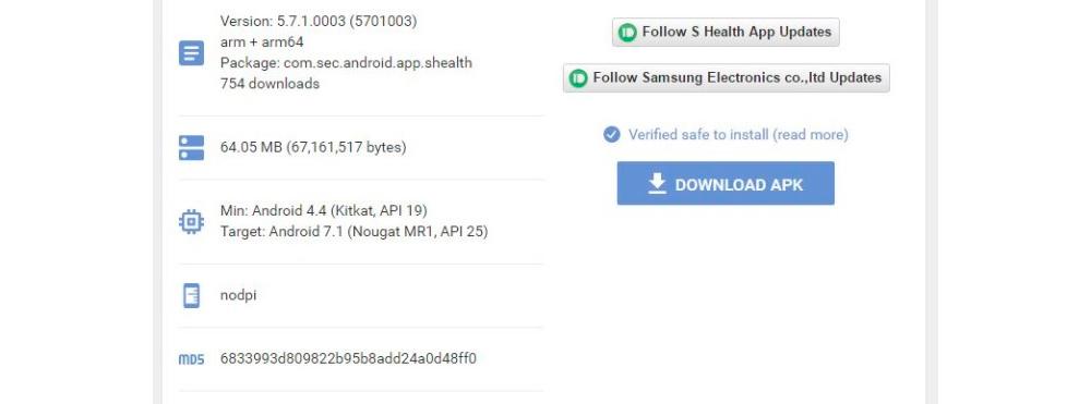 Samsung Galaxy S8: atualização para Android 7.1 Nougat 1