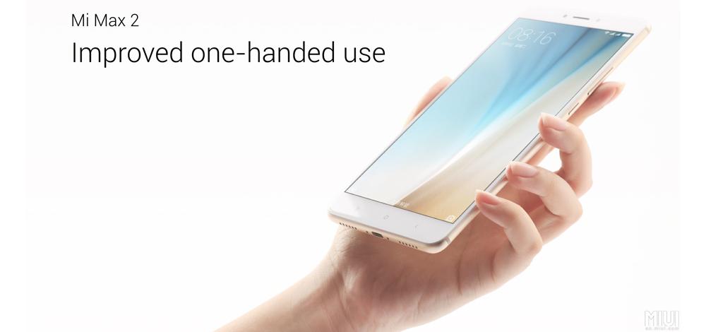 Xiaomi Mi Max 2: batería y pantalla enormes a precio asequible 2