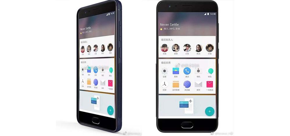 OnePlus 5: posible nueva imagen filtrada 2