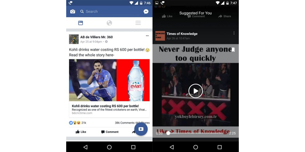 Facebook for Android introduces new FAB to chat with pages 1